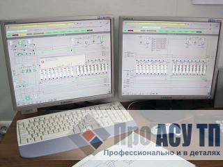 АСУ ТП элеватора шрота емкостью 3 500 тонн. АРМ оператора