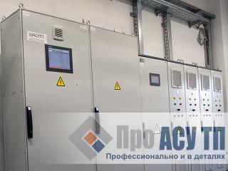 АСУ ТП канализационной насосной станции. Шкафы АСУ ТП