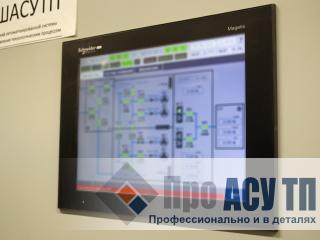 АСУ ТП канализационной насосной станции. Панель оператора