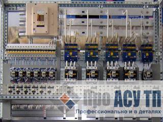 АСУ ТП перегрузки цемента. Силовой шкаф