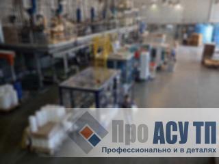АСУ ТП цеха по производству водно-дисперсионных акриловых красок. Цех по производству ВДАК