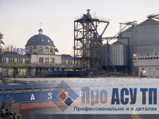 Модернизация АСУ ТП маслобакового хозяйства. Офис ЗАО «АСТОН» и элеватор