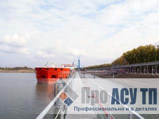 АСУ ТП перекачки нефтепродуктов на терминале нефтепродуктов с причальным комплексом. Причальный комплекс