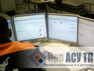 АСУ ТП перекачки нефтепродуктов на терминале нефтепродуктов с причальным комплексом. Операторская