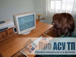 Модернизация АСУ ТП рабочего здания элеватора. АРМ оператора