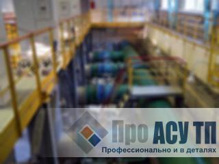 Модернизация АСУ ТП станций ультрафиолетового обеззараживания питьевой воды. УФ системы обеззараживания воды