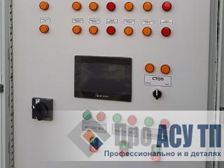 Автоматизированная система диспетчеризации ливневой насосной станции. Шкаф управления насосами