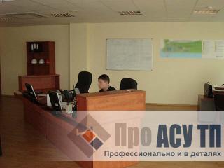 Информационная система единой диспетчерской производственно-терминального комплекса. Центральный диспетчерский пункт