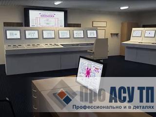 Ледокол ЛК-60 проекта 22220. Центральный диспетчерский пункт. Вид 1 (модель)