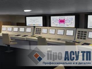 Ледокол ЛК-60 проекта 22220. Центральный диспетчерский пункт. Вид 2 (модель)