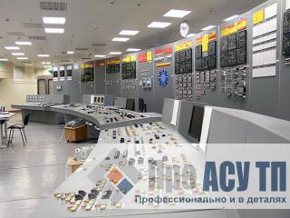 Реакторный комплекс ПИК. Пульт управления